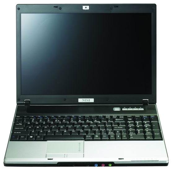 MSI PR600